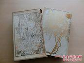 【现货 包邮】《红楼梦》1958年初版   意大利语 满页插图十多幅 附书匣  附勘误单  IL SOGNO DELLA CAMERA ROSSA