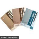 青藏高原历史地理研究(套装共3册)