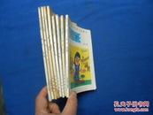 全日制六年制小学课本  数学(第1、2、3、4、5、6、8、9册 )8册合售  第1.2.3.4是大32开,其余都是小32开。 内有字迹和划痕  低价出售