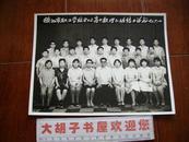 镇江市职工学校802高中数理乙班结业留念82.7.10