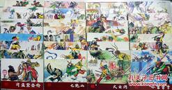 稀有版本 经典题材 名家绘画【连环画《西游记》36本全】河北美术出版社—2006年8月第1次印▼