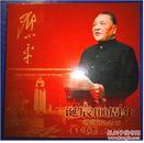 邓小平康银阁卡币