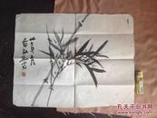 著名的中国绘画史论家中国画家美术教育家 俞剑华 民国37年 包老包真 有小破损