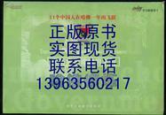 哈佛修炼:亲历肯尼迪政府学院:11个中国人在哈佛一年的飞跃