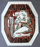 """""""新艺术名作""""德国艺术家""""EKKEHARD REUTER(1885-) """"仕女套色藏书票—-《淑女与书籍》1918"""