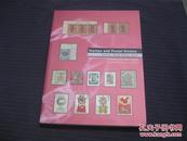 邮品拍卖图录:Stamps and Postal History China,Hong Kong,Asia   Hong Kong February26,27*28,2011