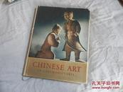 中国艺术 (CHINESE ART) PRAGUE 1954年(布面盒装精装)