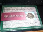 浙江省情地图集 精装
