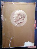 毛泽东选集(第五卷)(大32开)--人民出版社1977年一版一印