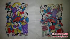 杨家埠木版年画版画大全之147*148*改革题材互助劳动、生产合作两张