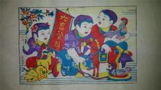 杨家埠木版年画版画大全之150*改革题材六畜繁殖