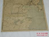 民国1922年古地图-----彩印《满蒙及中支大地图 》一大张 !