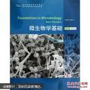 微生物学基础(第8版)(影印版)
