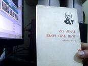 列宁论战争.和平的三篇文章【英文版 66年一版一印】