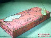 晶美牌 珍珠粉包装盒