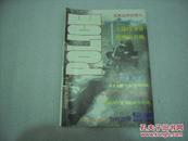 现代世界警察1993年第9/10期合刊【049】