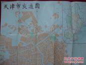 天津市交通图