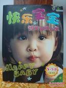 快乐宝宝--智能训练方案(3--5岁)彩色插图版2005年一版一印,仅印5千册