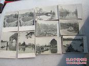 桂林山水老明信片10张一套全、1958年一版一印