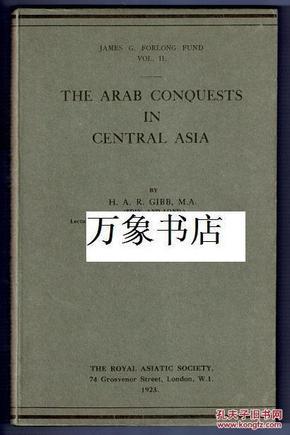 珍本孔网独售    H A R Gibb  :  Arab Conquest in Central Asia  阿拉伯征服中亚史  1923年初版  原版精装本  私藏品上佳
