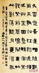 中书协会员、内蒙古书协副主席鞠闻天先生精品隶书小中堂【38*69cm】