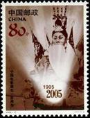 2005-17中国电影诞生一百周年