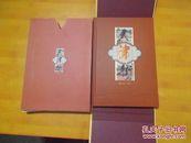 天津街 邮册 原函套【共计13套邮票+一张光盘 大概面值60元左右】看图