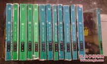 日文原版书 竞马シリーズ(竞马系列13本合售)书名见描述  菊池光訳
