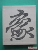 中国意象油画 1