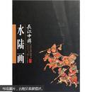 长江中游水陆画