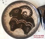 国际文化交流协会赠          刻瓷盘