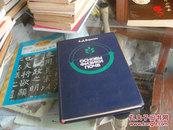 1987年俄文原版书一本:详见图示(扉页有俄文书写签赠给浙农大教授俞劲炎字样)