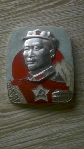 毛主席像章(中国工农红军,长方直径6mm)
