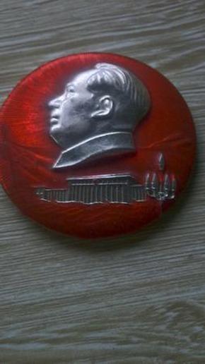 毛泽东像章  永远忠于毛主席 最最幸福时刻  南字二二九直径6公分