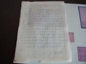 文革手抄复写稿 陈锡联在体委的指示