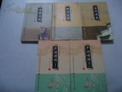 严州文化丛书第三辑(全五册)【建德文物、古代建筑、严州诗词(上下)、轶闻遗事】【彩印本 仅印2000册】