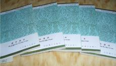 西藏知识小丛书 藏历漫谈 黄明信 9-95成新 库存43本1994.12一版一印  q415