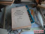 1985年英文原版书:种子《发育和萌芽的生理学》【封皮有签名】