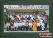 全国宗教院校负责人第二期培训班(2012年7月合影于北京师范大学)