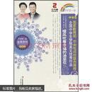 暖风吹着幸福的油菜花:CCTV2 教育部联合推荐 (未拆封)