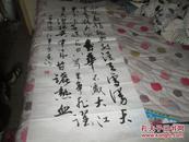 红军书法  138*55 中国书法家协会会员  河南省书法家协会会员