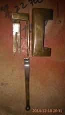 铜锁带钥匙