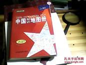中国知识地图册.中英文对照
