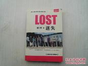 LOST 迷失・第一季(完整中英对照剧本)