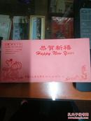 上海造币厂1996年 丙子年礼品卡 生肖鼠 铜纪念章 鼠年礼品卡生肖章