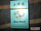 专供出口  小熊猫硬盒烟标