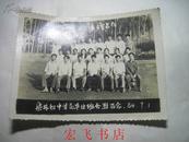 渠林初中首届毕业班合影留念(1984)