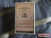 中外完整烟盒 烟标  黄鹤楼1916