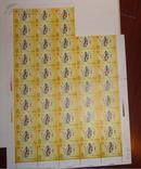 J.118(2-1)运动会邮票  46张