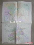 北京市区交通图(38X26)